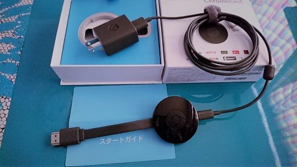 Chromecastと動画配信