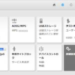 Wi-Fiルーターの設定画面 ログインURLと動画視聴の設定【5GHz・優先度設定】
