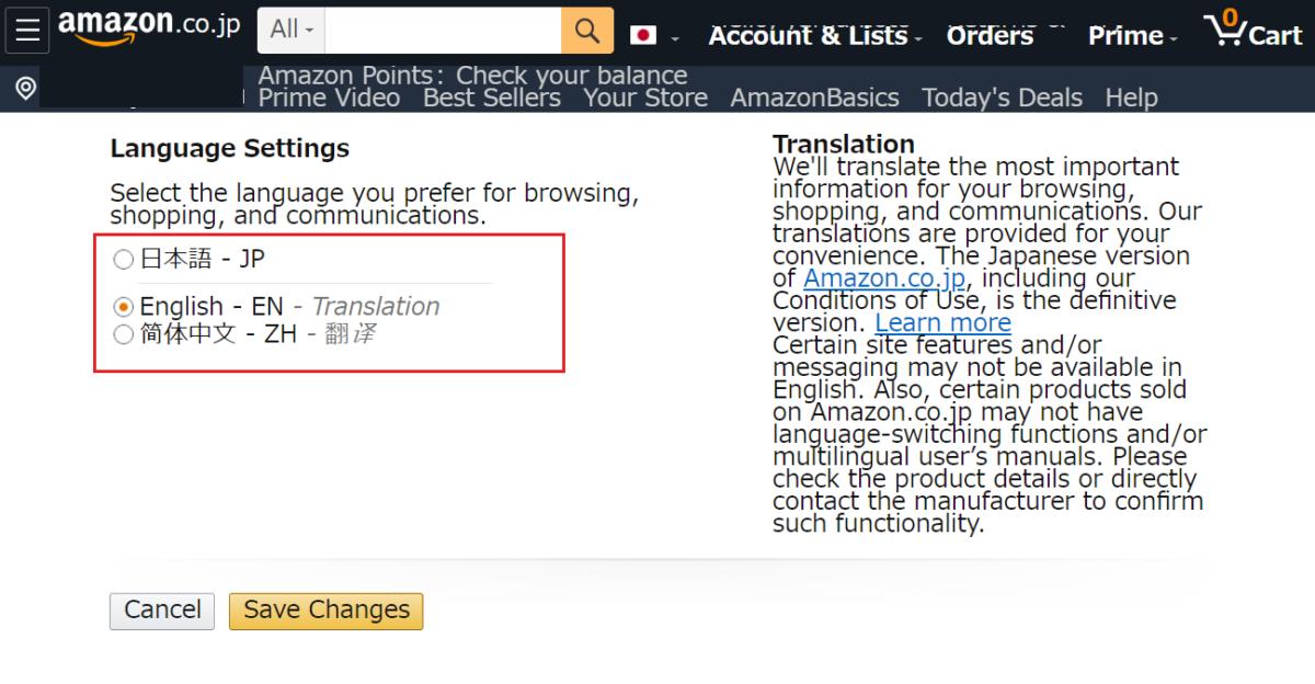 Amazon 日本語表示